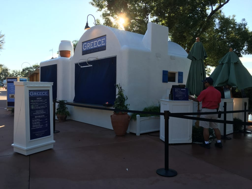 Greece Review: 2016 Epcot Food and Wine Festival