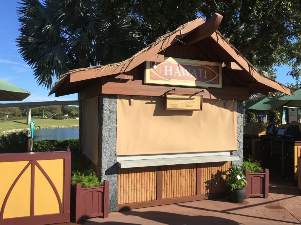 Hawaii Review: 2016 Epcot Food and Wine Festival