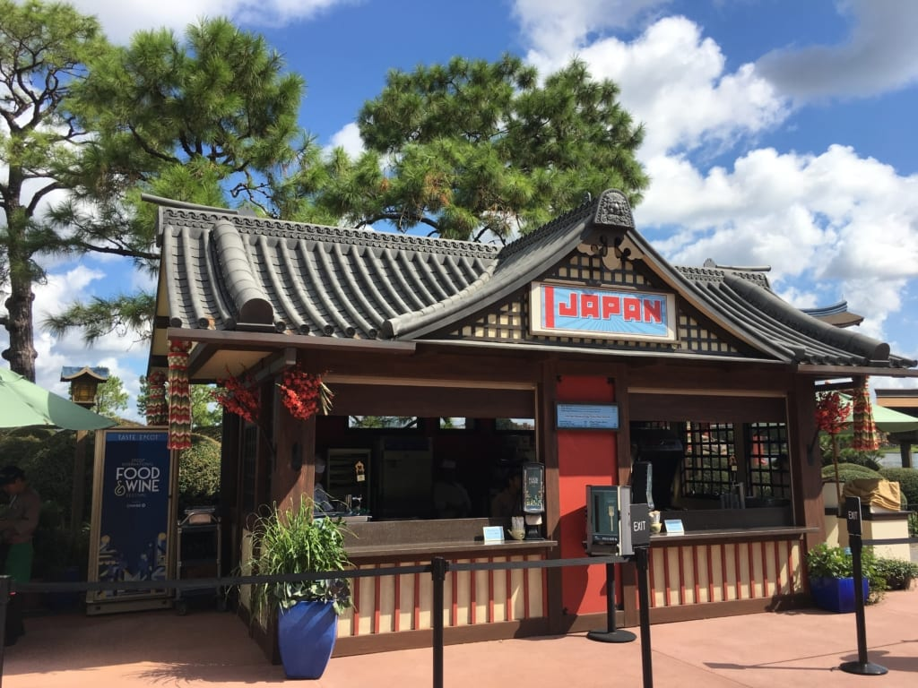 Japan Review: 2016 Epcot Food and Wine Festival