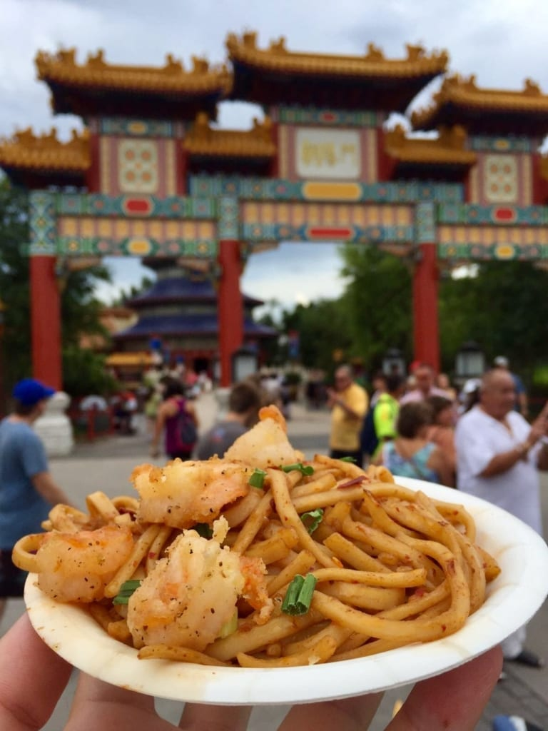 China Review: 2016 Epcot Food and Wine Festival