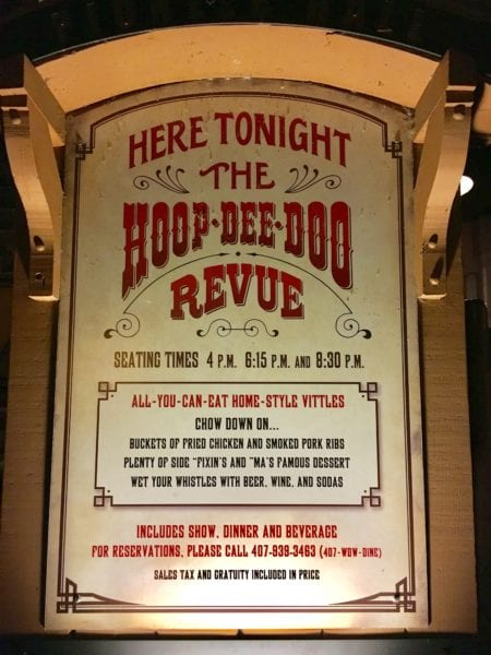 Hoop Dee Doo Musical Revue Entrance Sign