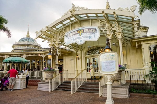 Crystal Palace in Disney's Magic Kingdom Now Serving Alcohol (Is that a Good Thing?)
