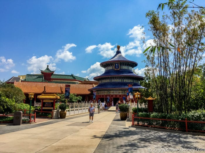 China Review 2017 Epcot Food and Wine Festival China Pavilion