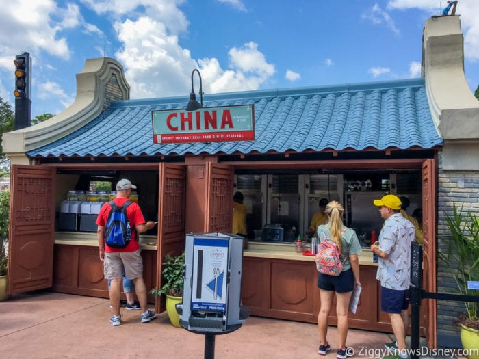 China Review 2017 Epcot Food and Wine Festival China Booth