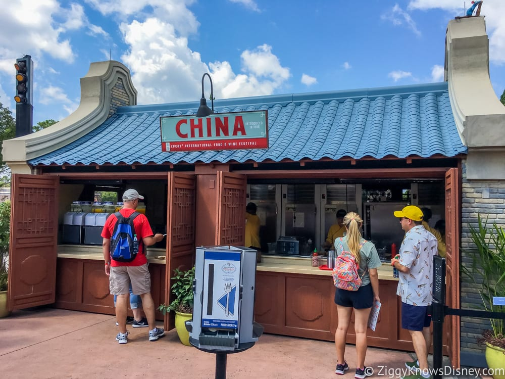 Disney Food And Wine  Prices