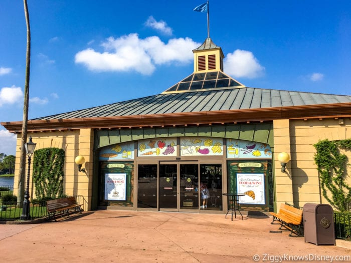 2017 Food and Wine Merchandise port entry