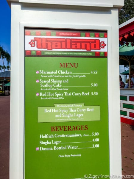 Thailand Review 2017 Epcot Food and Wine Festival Thailand Menu