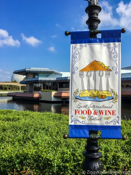 Craft Beer Review 2017 Epcot Food and Wine Festival Odyssey Center