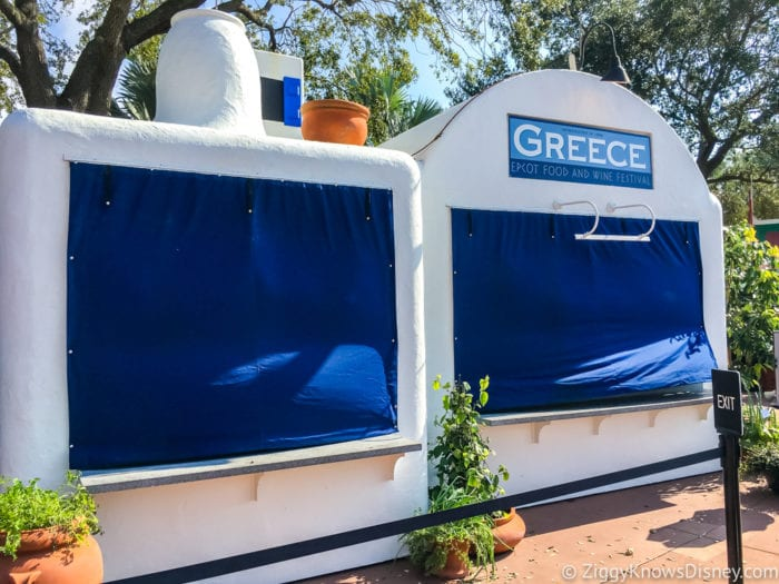 Greece Review 2017 Epcot Food and Wine Festival Greece Booth