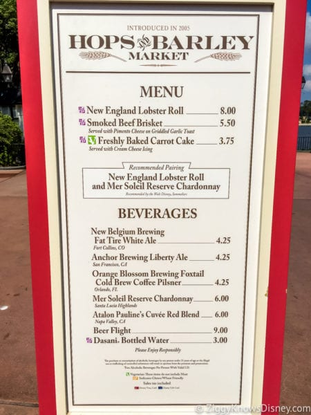 Hops and Barley Review 2017 Epcot Food and Wine Festival Hops and Barley Menu