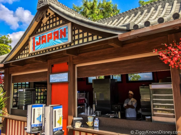 Japan Review 2017 Epcot Food and Wine Festival Japan Booth