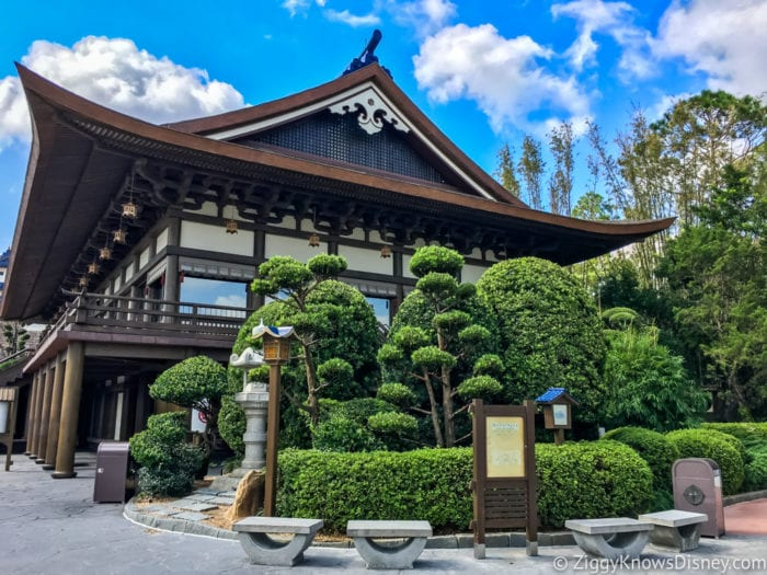 Japan Review 2017 Epcot Food and Wine Festival Japan Pavilion