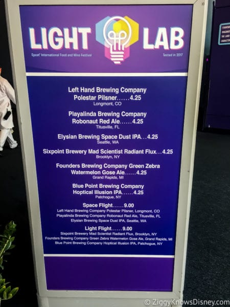 Light Lab Review 2017 Epcot Food and Wine Festival Light Lab Beer Menu