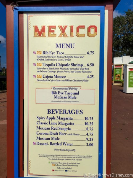 Mexico Review 2017 Epcot Food and Wine Festival Mexico Menu 2017