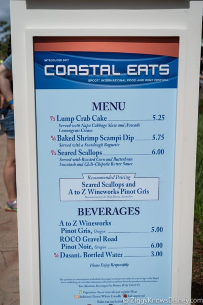 2018 Epcot Food and Wine Festival Menus Coastal Eats