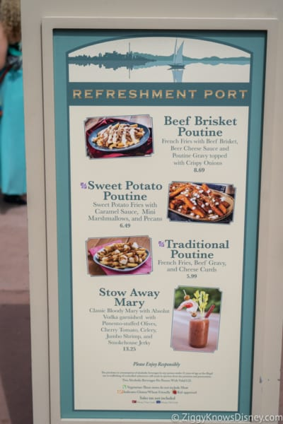 2018 Epcot Food and Wine Festival Menus Refreshment Port