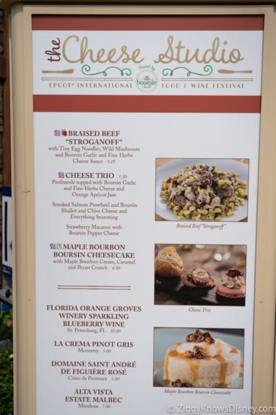 2018 Epcot Food and Wine Festival Menus Cheese Studio