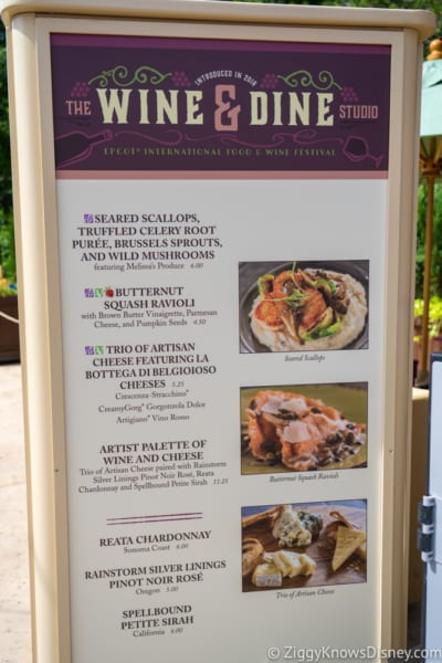 2018 Epcot Food and Wine Festival Menus Wine and Dine Studio