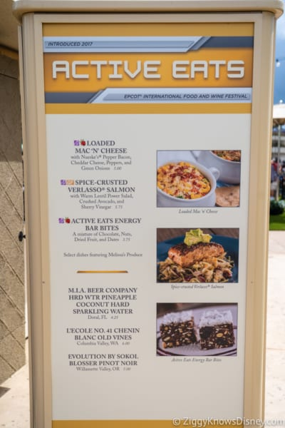 2018 Epcot Food and Wine Festival Menus Active Eats