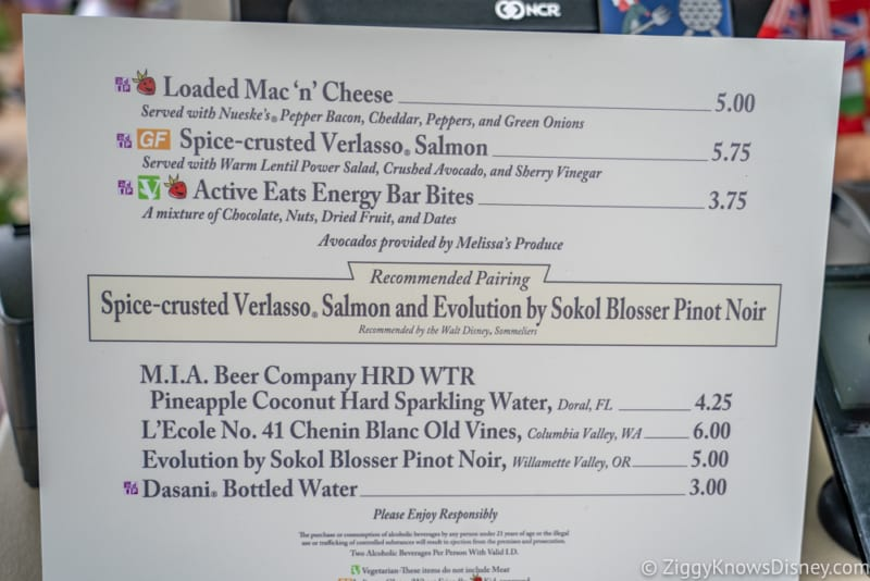 Active Eats Review 2018 Epcot Food and Wine Festival menu