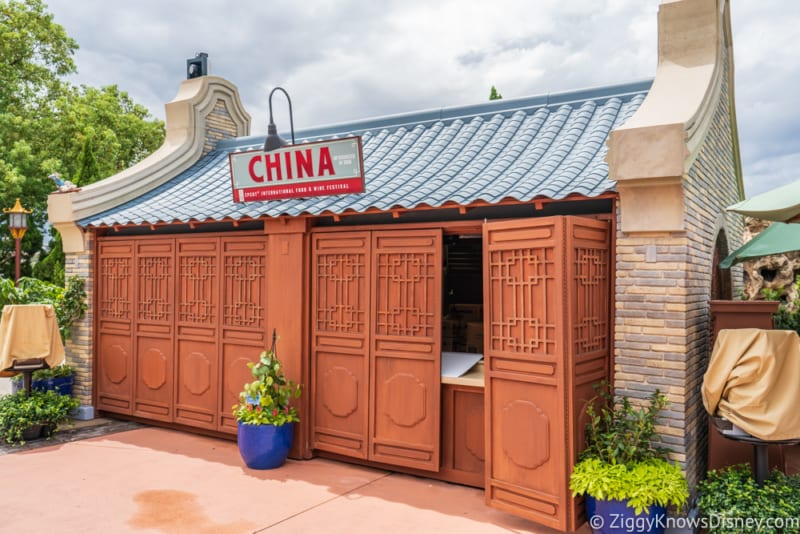 China Review 2018 Epcot Food and Wine Festival booth